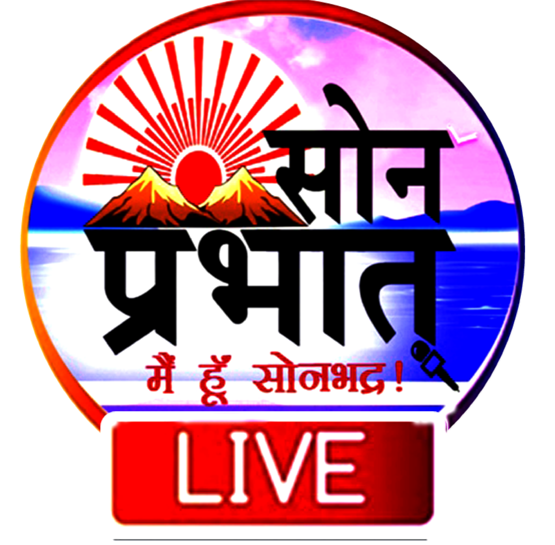 sonprabhat.live